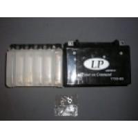 Akkumulátor - CZMW-81-413